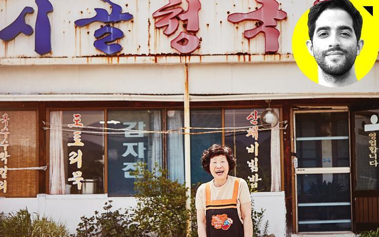 무조건 한국이 최고라고 말하고 싶은 것은 아니지만, 그럼에도 한국만의 특별한 장점들은 분명히 존재한다. 개인적인 취향과 경험으로 뽑은 한국의 좋은 점 열 가지.