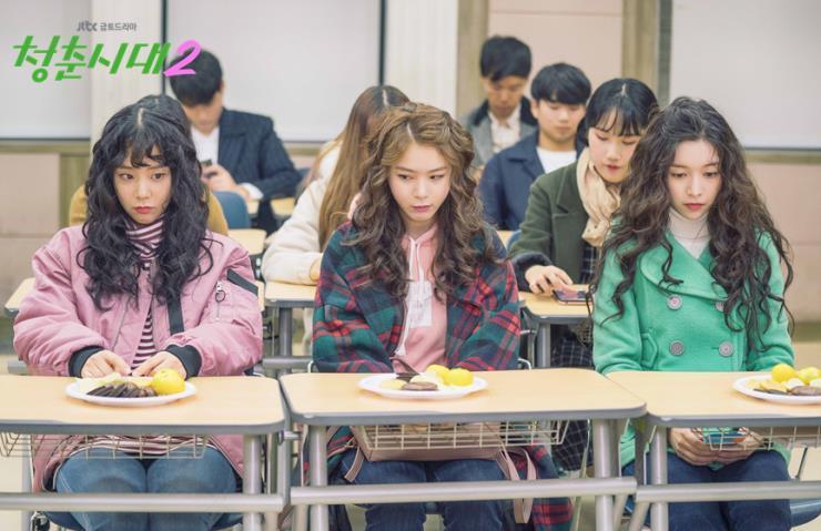 드라마 〈청춘시대〉 스틸컷