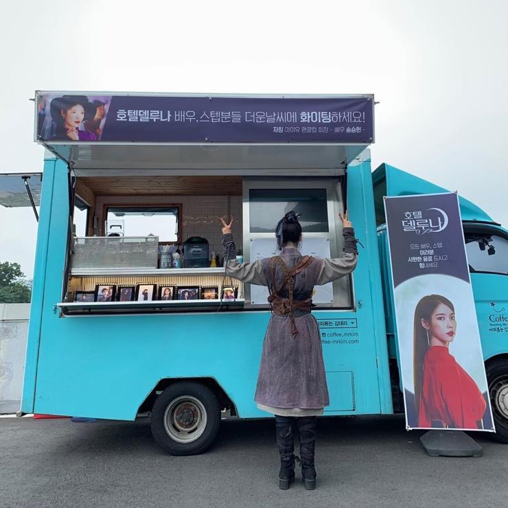 송승헌의 간식차 서포트