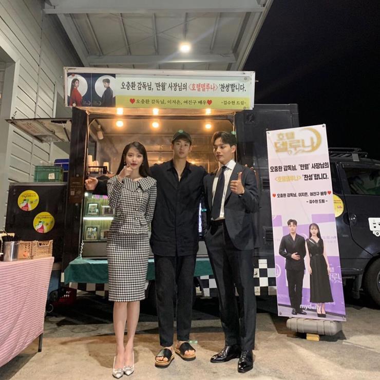 김수현의 간식차 서포트