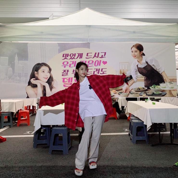 유인나의 간식차 서포트