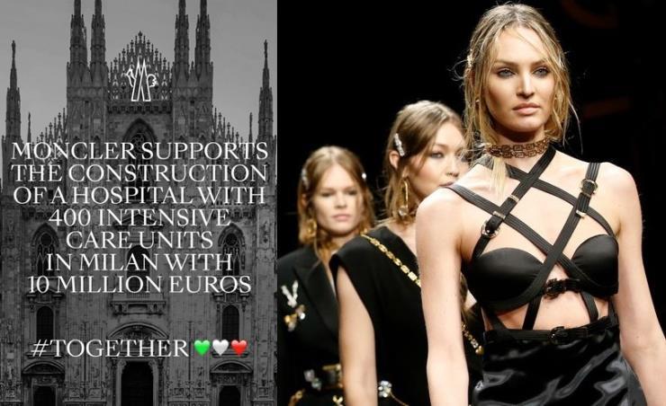 디자이너와 패션 하우스들의 기부행렬이 이어지고 있다.