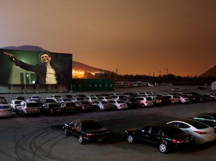 자유로 자동차극장