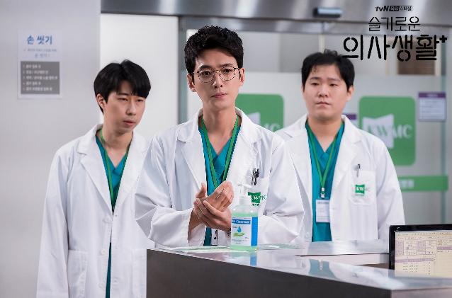 tvN 드라마 〈슬기로운 의사생활〉