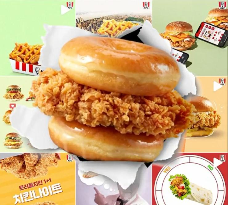 KFC 도넛버거, @kfc_korea