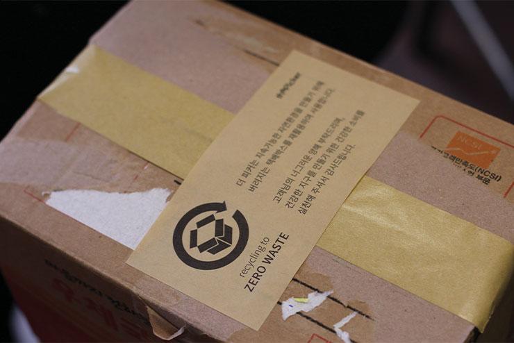 더 피커의 모든 제품은 플라스틱 프리 온라인 배송을 하고 있다.