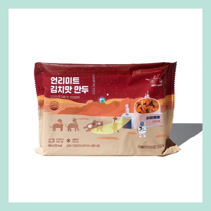 지구인컴퍼니의 언리미트 김치맛 만두. 곤약피로 만든 김치 채식 만두로, 현미와 귀리, 견과류로 고기 맛과 식감을 구현했다.