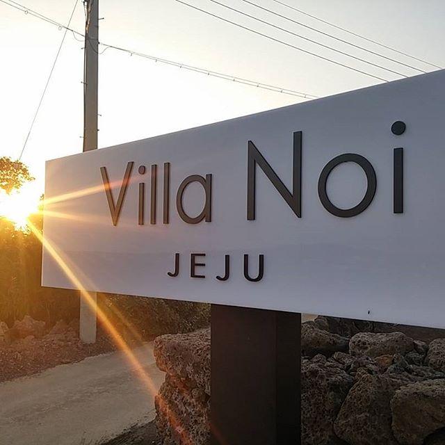 @villanoi_jeju