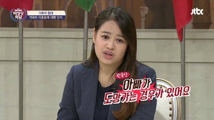JTBC 〈비정상회담〉 중