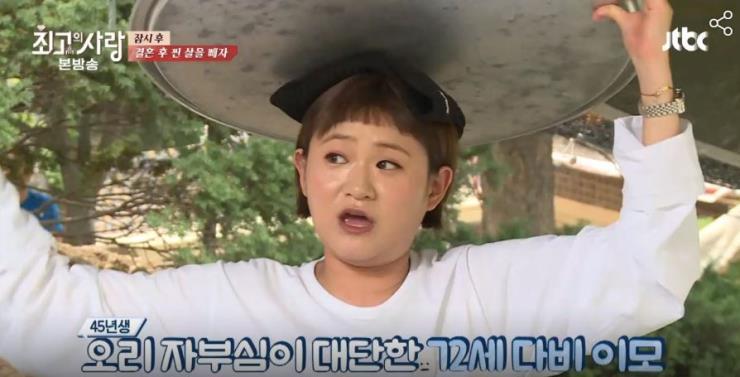 〈님과 함께 시즌2 - 최고의 사랑〉 출연 당시 모습. 오리백숙집에 대한 자부심이 엿보인다.