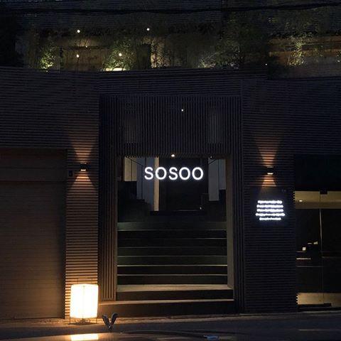 소수 @so.soo.official