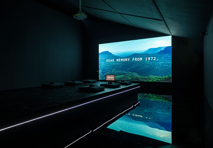 Cecile B. Evans, What the Heart Wants, 2016.Exhibition view, No Space Just a Place, Daelim Museum, Seoul (2020)