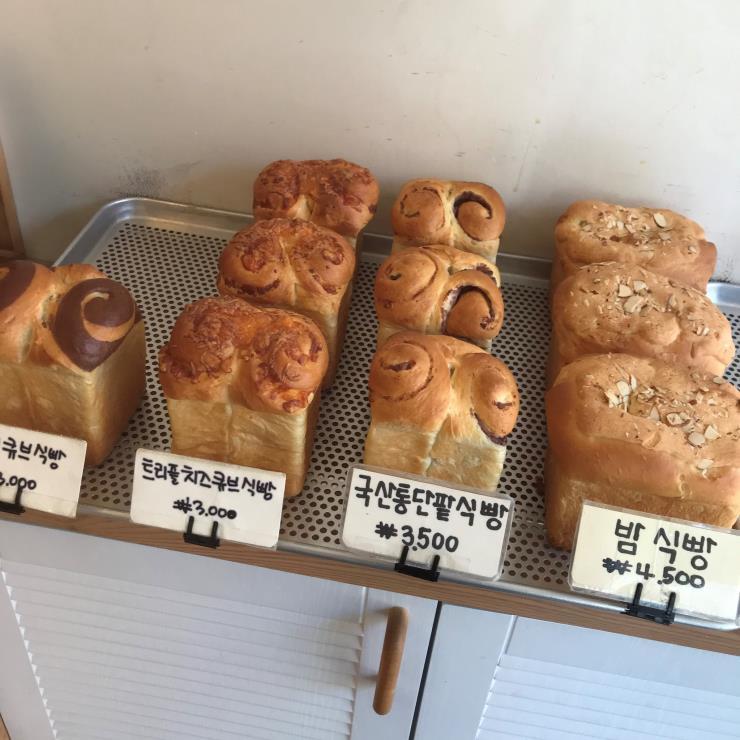 민이네식빵