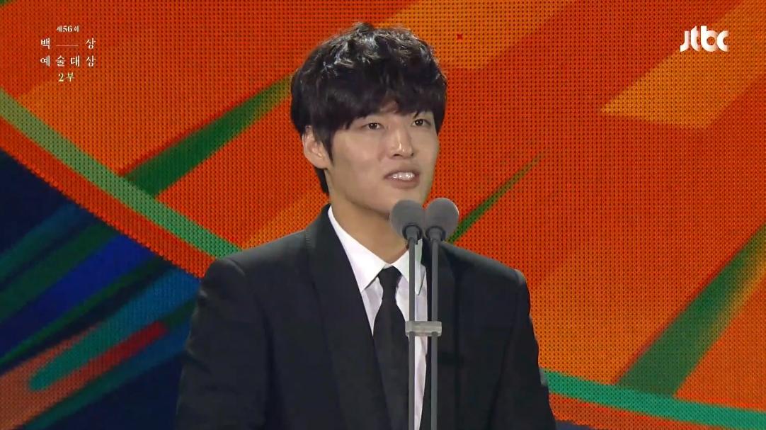 JTBC 방송 캡춰