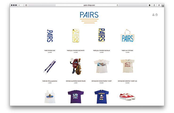 페얼스(pairs-shop.com)