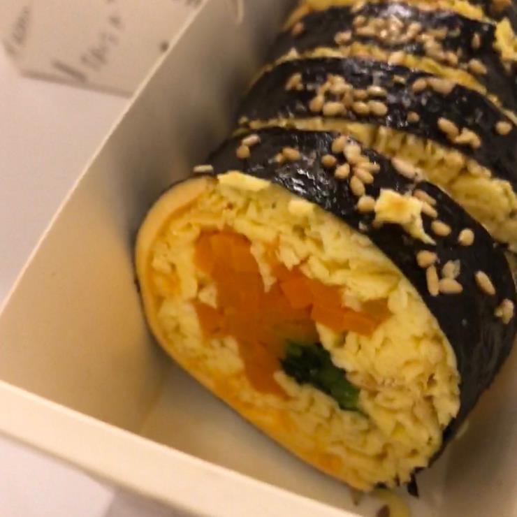 6월 12일 점심_고단백 계란 김밥