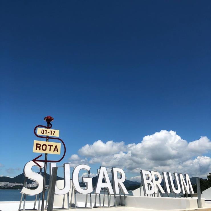 @sugar_brium_resort_official
