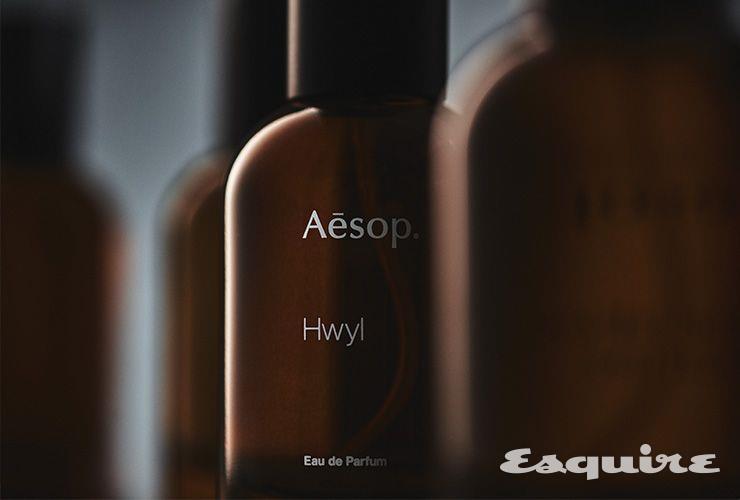 AESOP HWYL EDP 50mL/14만원