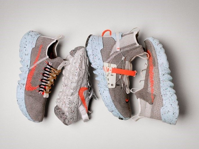 NIKE 'Space Hippie' Collection