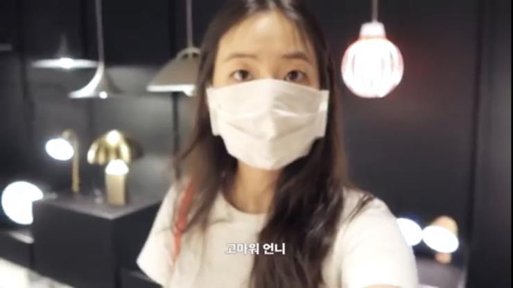 유튜브 '안소희'