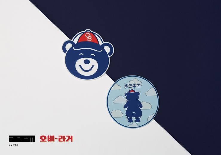 29CM X 오비라거 '랄라베어 썸머 굿즈'
