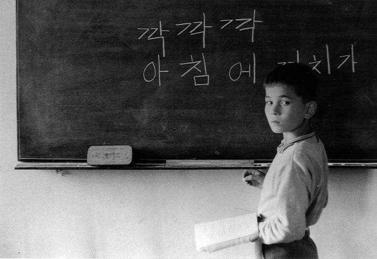 〈섞여진 이름들〉, 1963~1965.