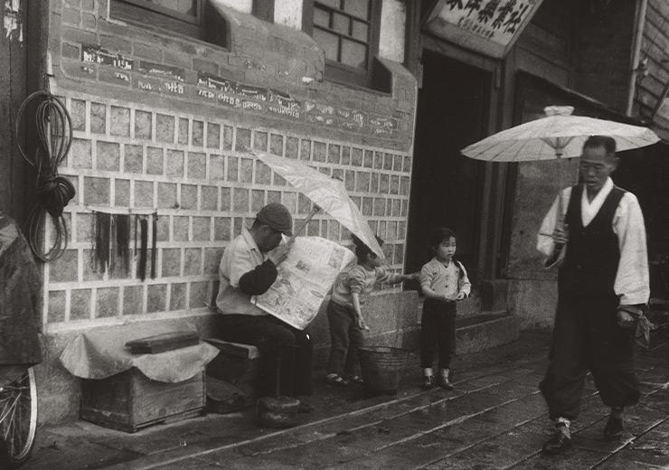 〈와룡동〉, 1963.