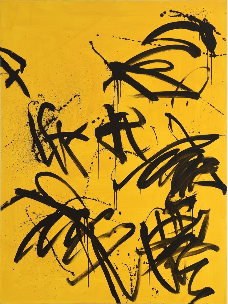 MMCA_오수환, 'Variation', 2008.