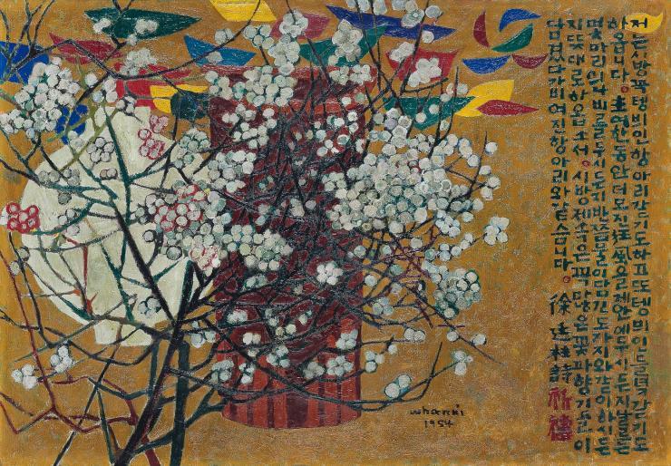 김환기, '항아리와 시', 1954.
