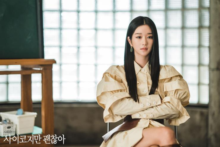 @ tvN