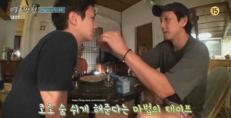 tvN 〈여름방학〉