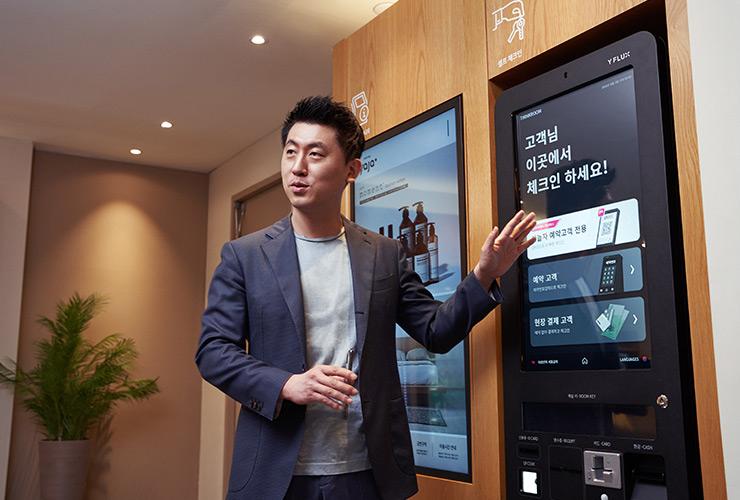 키오스크 앞에서 야놀자 호텔 자동화 솔루션을 소개하는 김종윤 대표.