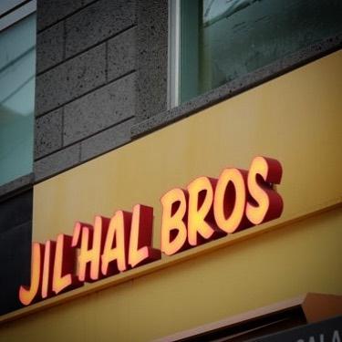 @jilhalbros