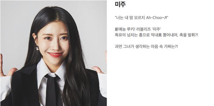 tvN <식스센스〉