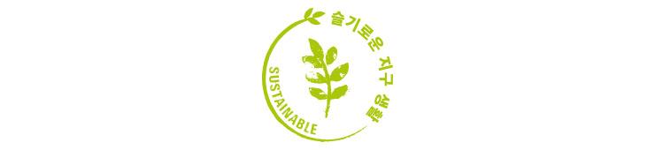 BZ-sustainability