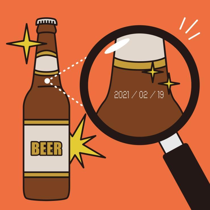 맥주를 더 맛있게 먹는 비법_제조일자 확인